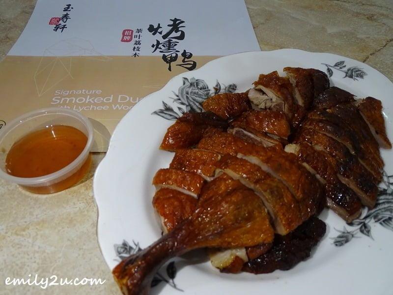 Signature Smoked Duck with Lychee Wood (half bird)