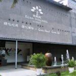 Kuan Wellness