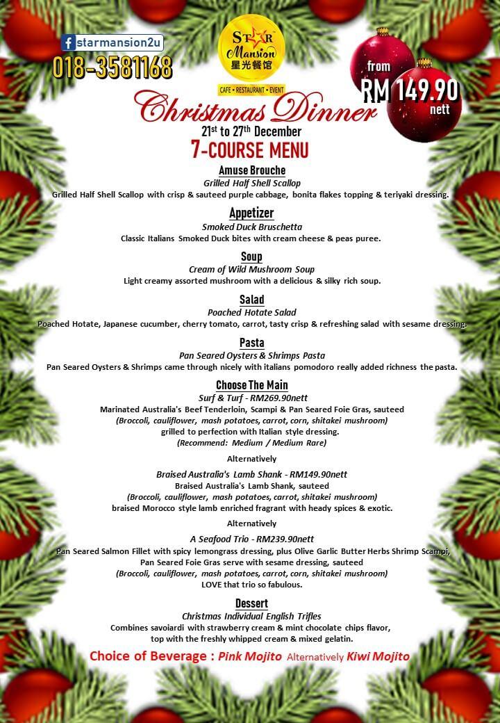 7-course menu