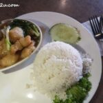 Ginger Onion Fish Fillet Rice