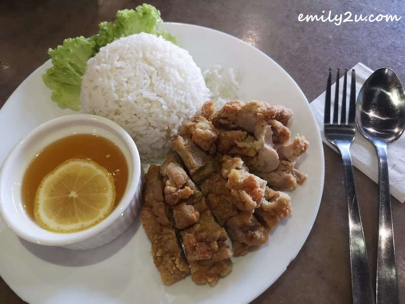 Lemon Chicken Chop Rice