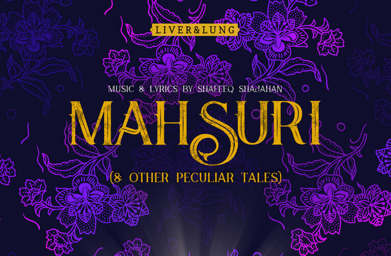 Album Reimagining the Legend of Mahsuri Releases