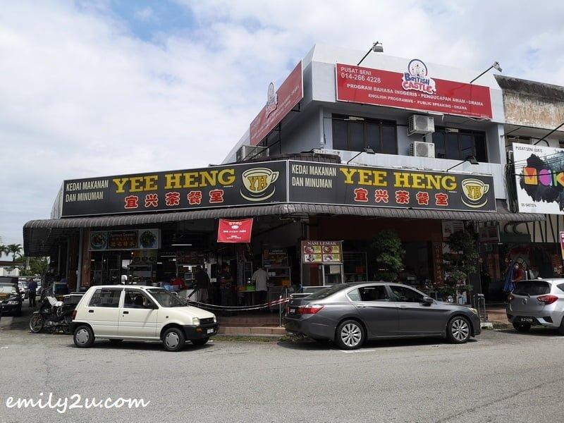 Yee Heng, Ipoh Garden South