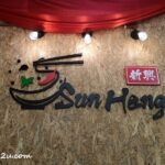 2 Sun Heng