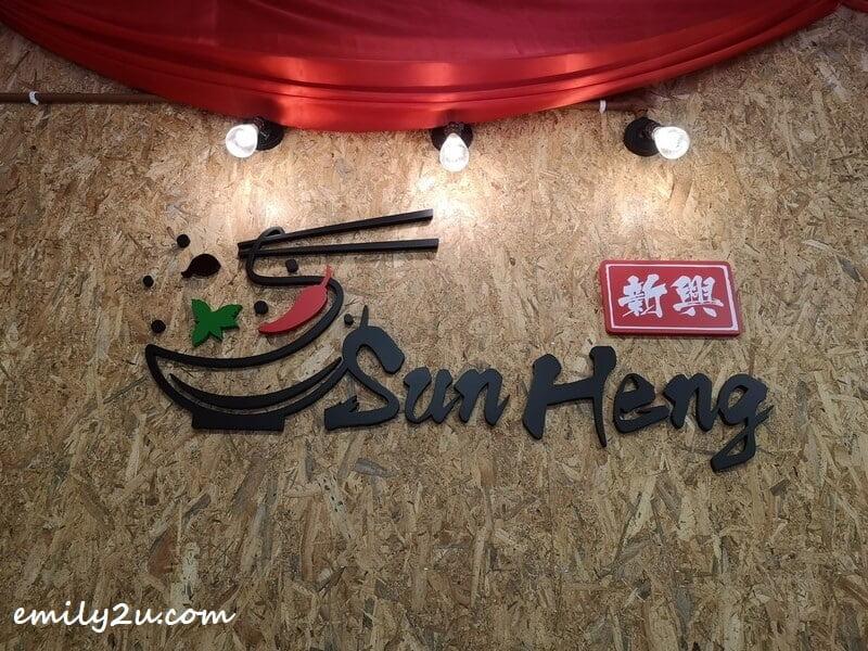 Sun Heng logo