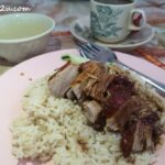2 roasted duck rice