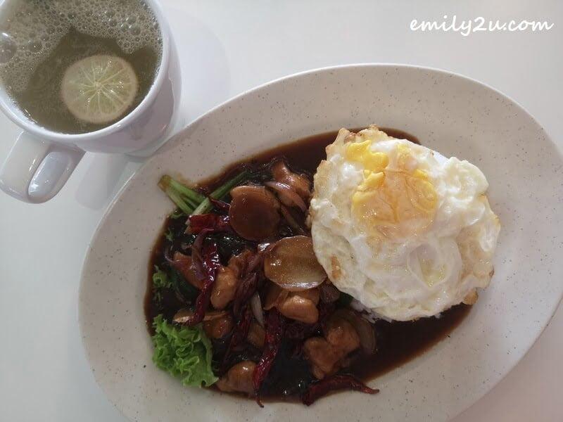 Gong Pou Chicken Rice