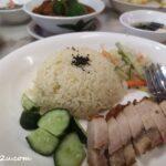 4 Roasted Pork Rice