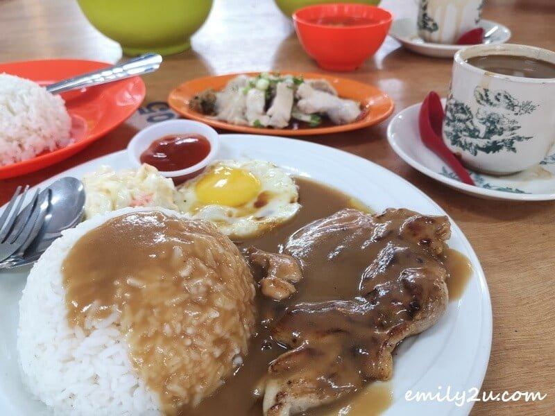 Mushroom Chicken Chop Rice