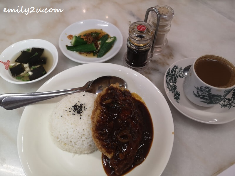 Special Lunch of the Day: Kam Heong Fish Fillet & Rice Set
