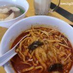 2 Curry Noodles