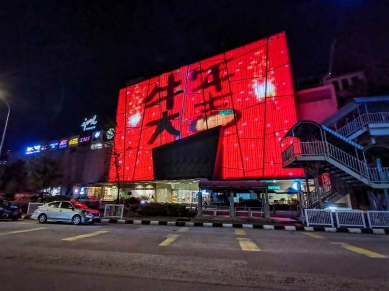 CNY Greeting displayed on Ipoh Parade's LED Screen