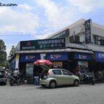 6 Kedai Makanan Dan Minuman Fatt Kee