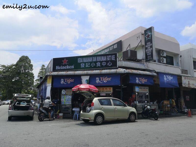 Kedai Makanan Dan Minuman Fatt Kee