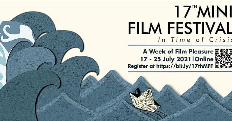 (All in One) 17th Mini Film Festival: Festival Week